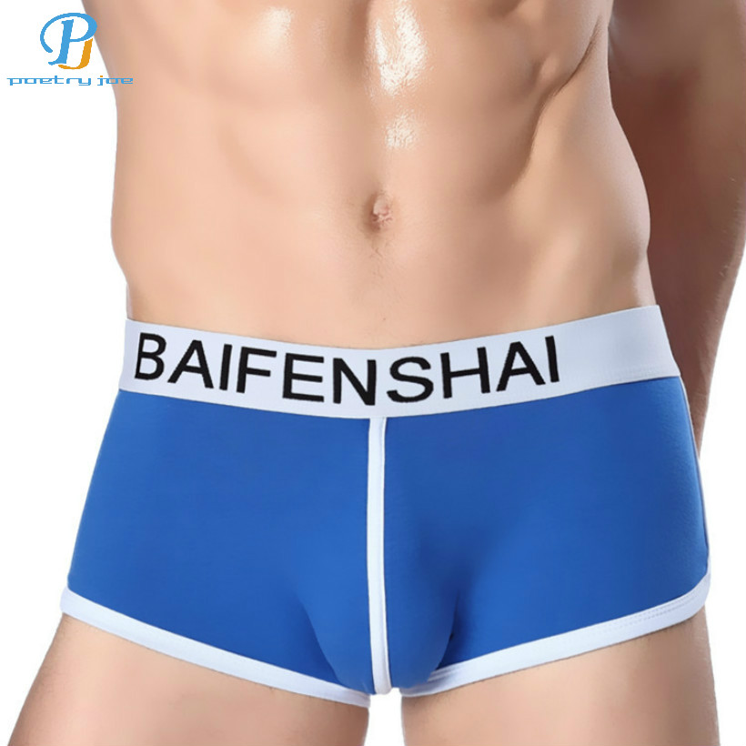 Buy men's underwear online at Steep & Cheap. Shop a full selection of briefs & boxer shorts for men.
