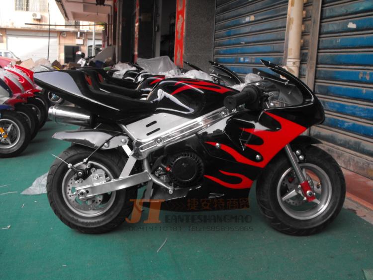 achetez en gros mini motorcycle race en ligne des grossistes mini motorcycle race chinois. Black Bedroom Furniture Sets. Home Design Ideas