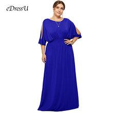 Платье большого размера с рукавами «летучая мышь», эластичное вечернее платье для вечеринки, платье для свадебного гостя, платье для LMT-FP3110, ...(Китай)