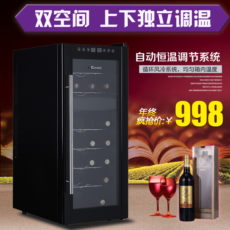 vin rouge frigo. Black Bedroom Furniture Sets. Home Design Ideas