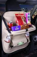 Новинка, складная сумка для заднего сиденья, органайзер, чехол для автомобильного сиденья, сумка для хранения, аксессуары для интерьера авт...(Китай)