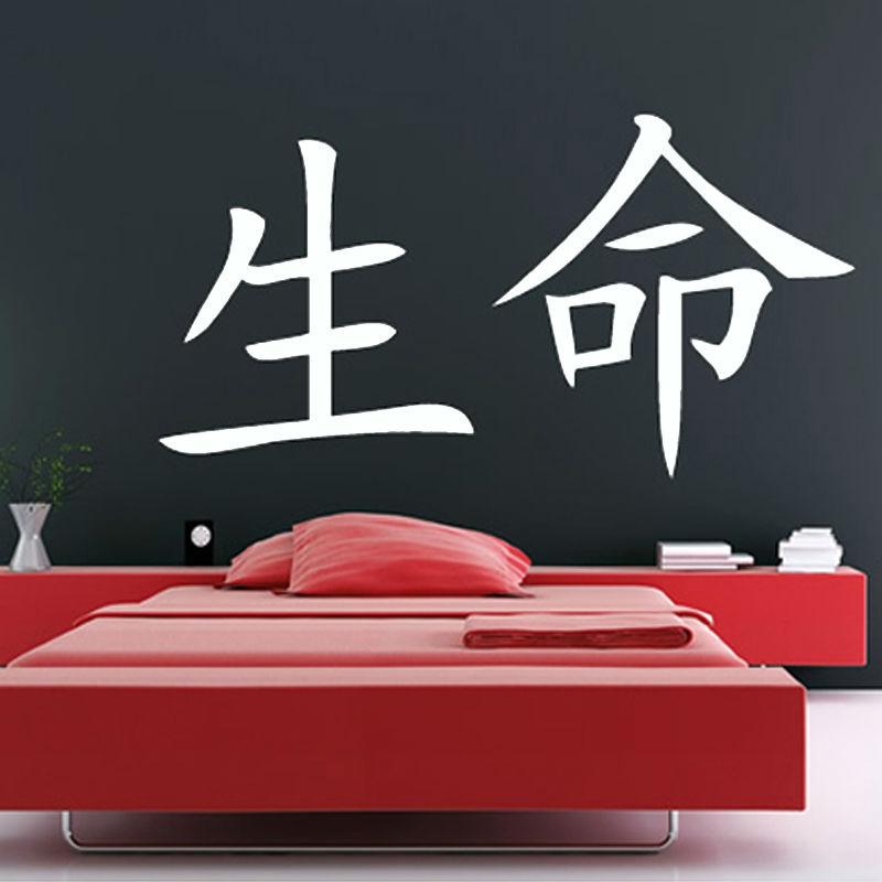 moderne chinois vie promotion achetez des moderne chinois vie promotionnels sur. Black Bedroom Furniture Sets. Home Design Ideas