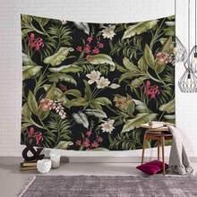 Зеленые растения Висячие настенные гобелены Мандала богемный гобелен пейзаж обои настенная Художественная ткань ворс пляжное полотенце П...(Китай)