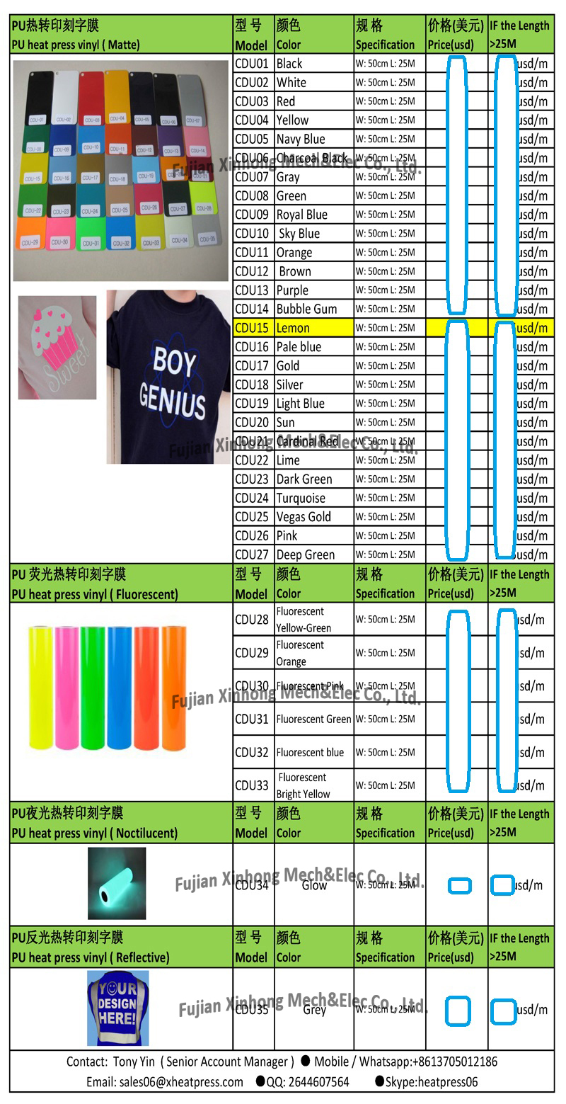 Poly Flex T Shirt Vinyl Heat Press Vinyl Transfer Cutter