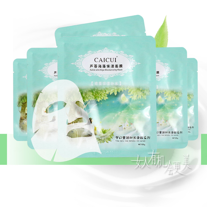 2015 New Aloe and Alga Plant Collagen Crystal Mask Anti aging Moisturizing Whitening Facial Mask Face