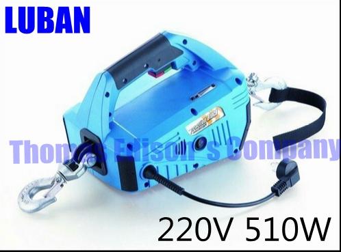 Paranco elettrico con telecomando senza fili for Paranco elettrico telecomando senza fili