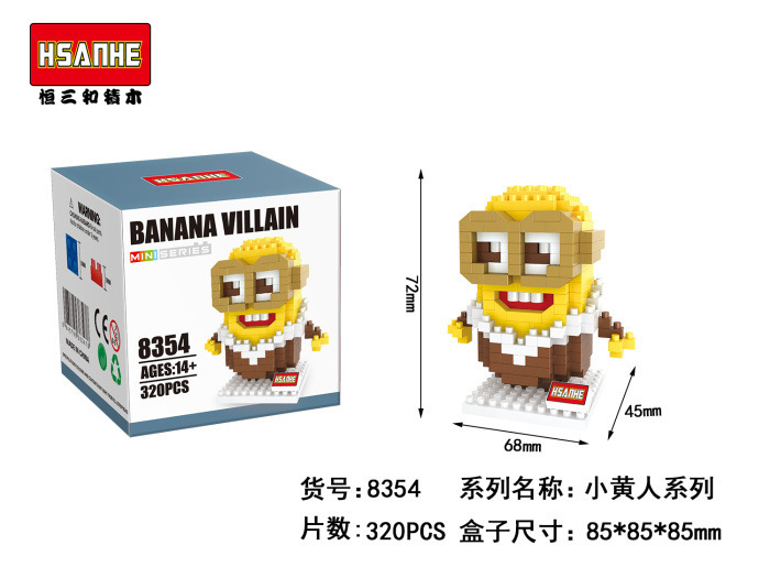 El juego de las imagenes-http://g03.a.alicdn.com/kf/HTB1XzqFJpXXXXcJXFXXq6xXFXXX0/F%C3%A1brica-HSANHE-Mini-Minions-bloques-DIY-Minion-peque%C3%B1os-ladrillos-Despicable-ME-3-DIY-juguetes-de-construcci%C3%B3n.jpg