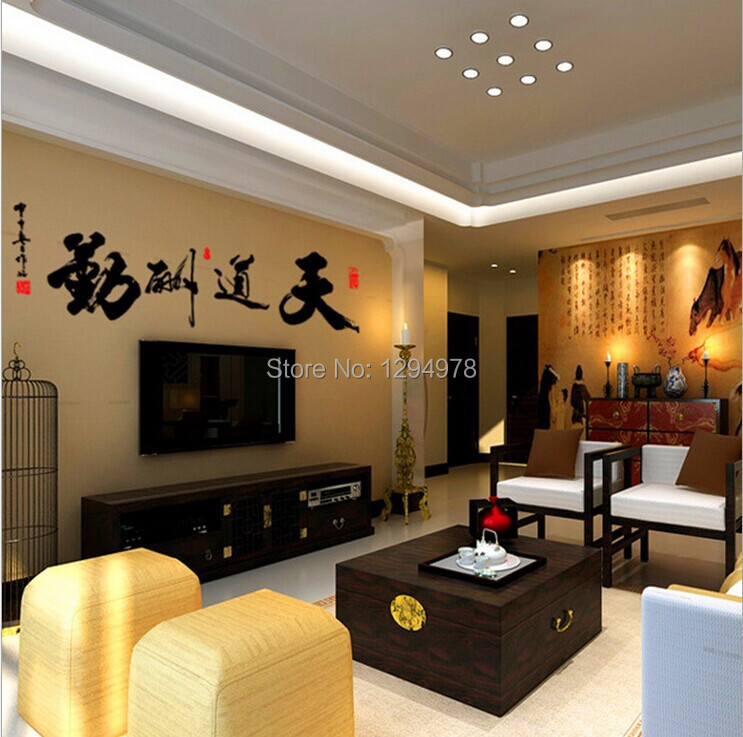 Home Decor China