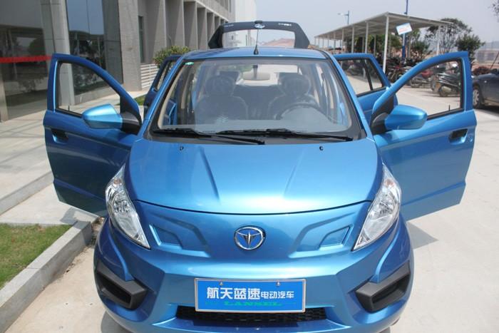 adulte voiture hybride en chine utilitaire automobiles v hicule en panne voiture neuve id de. Black Bedroom Furniture Sets. Home Design Ideas