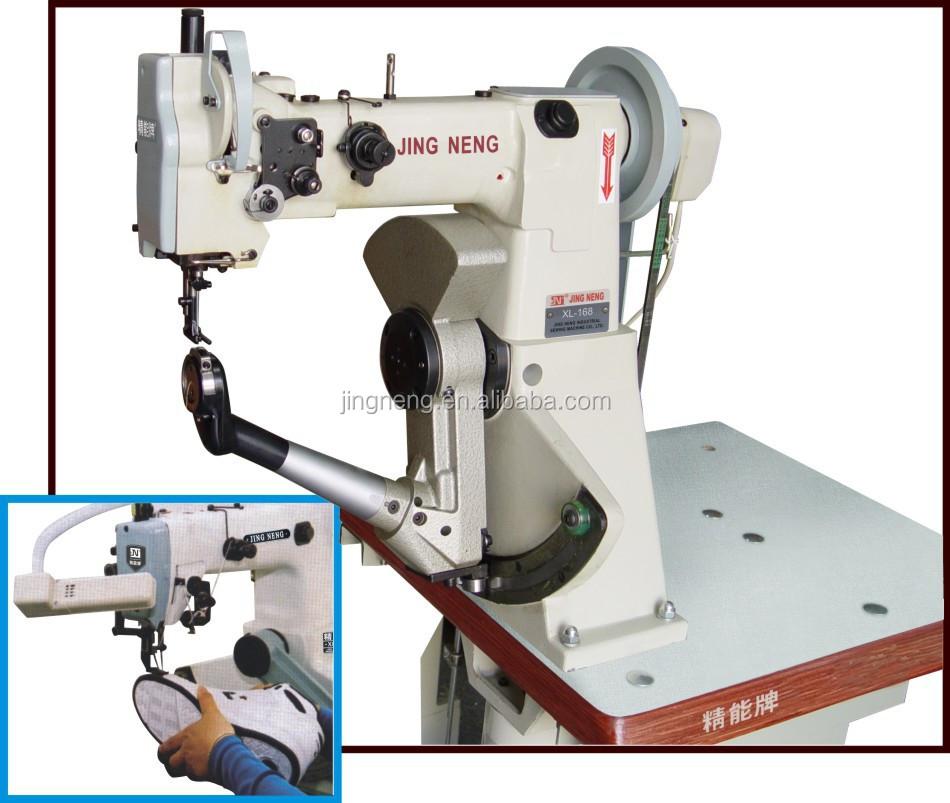 Shoe Stitching Machine Price In India