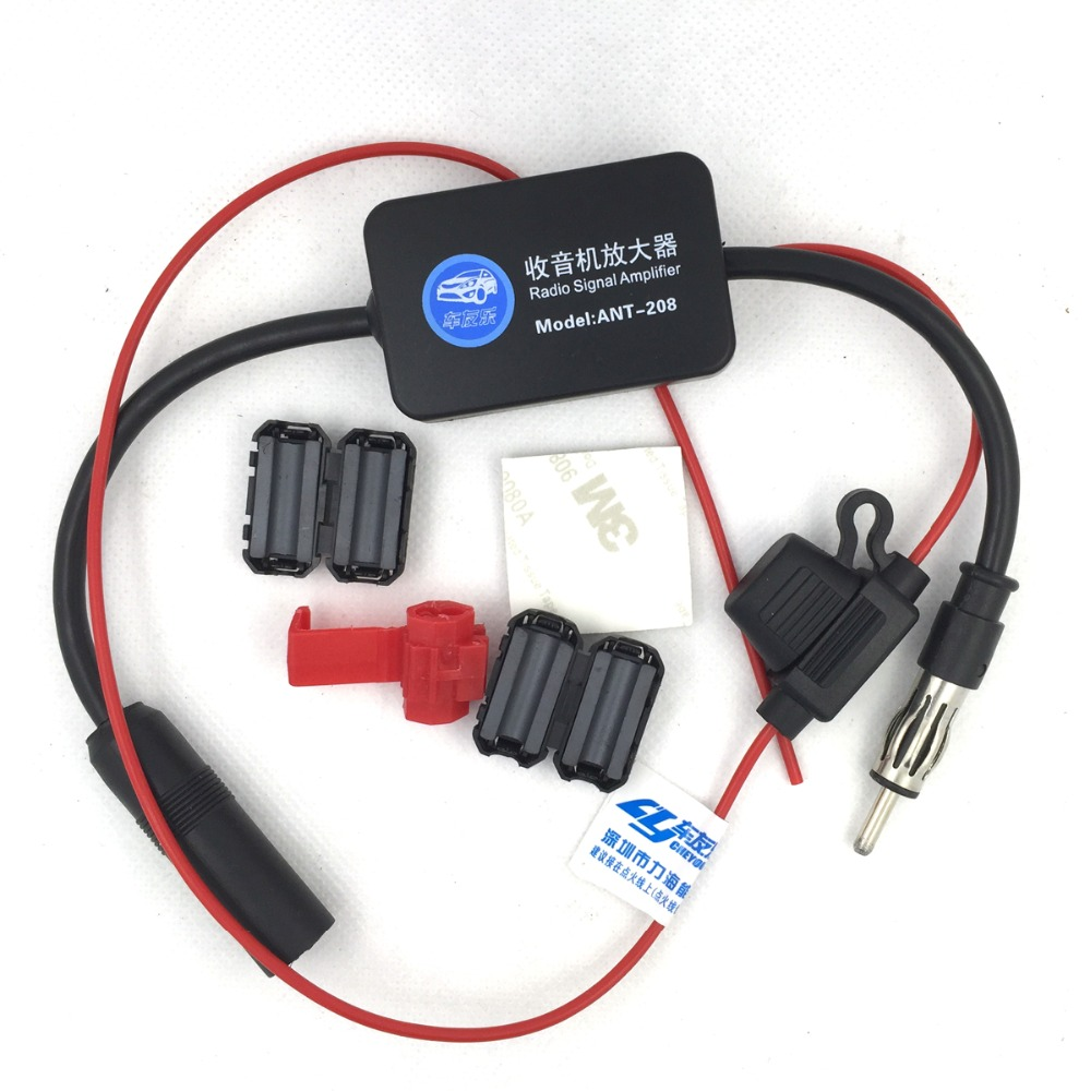 Car Antenna Fm Antenna Amplifier Booster Radio Free Shipping