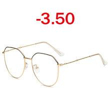 Elbru Металл готовая близорукость стекло es для женщин и мужчин ретро четкие близорукие очки в золотой оправе близорукость стекло диоптрий-1,0 д...(Китай)