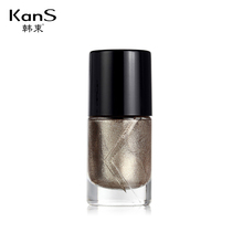 2pcs KanS 11ML Makeup Waterproof Long last Fashion Art Polish No Smell Quickly Dry Nail Lacquer
