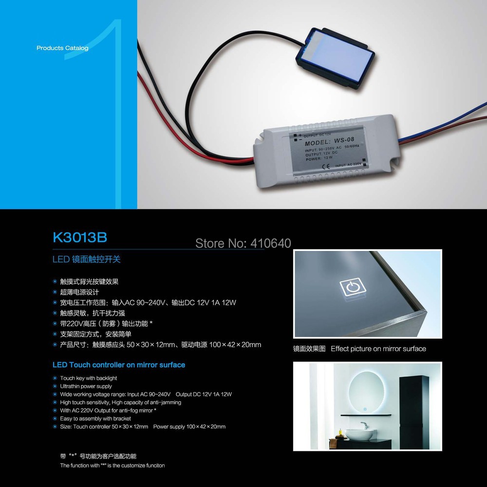 Light Mirror Touch Switch Bathroom Mirror Smart Sensor