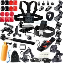 Go pro Accessories Bike Mount Floating Bobber Tripod stick Monopod Hand Head Chest Strap Adapter For Gopro Hero 4 3+ 2 GS08