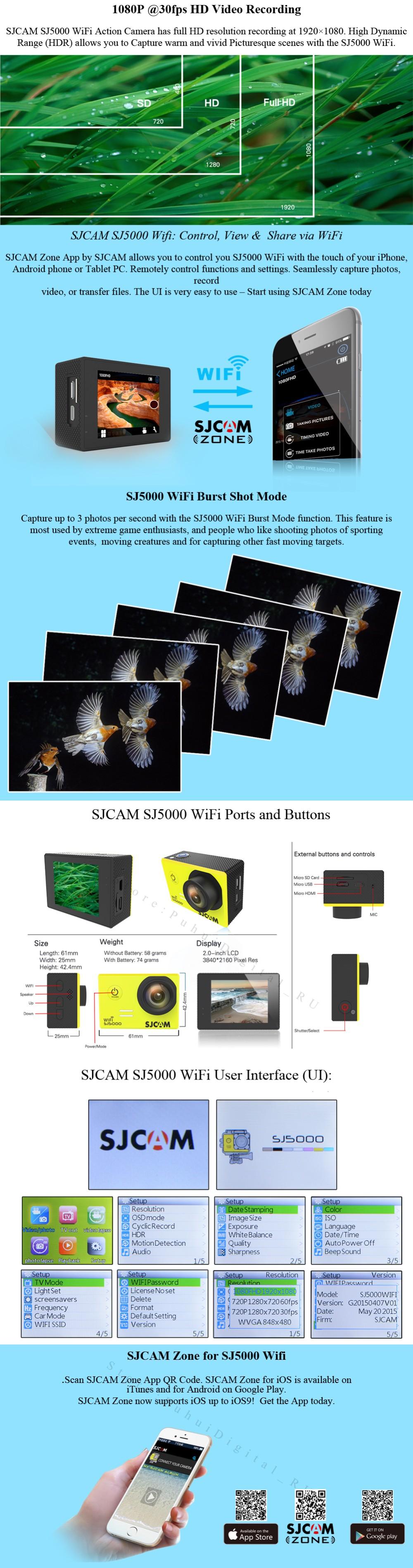 SJ5000WIFI   2