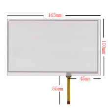 "New 7"" Innolux AT070TN92/90/94/93 HSD070IDW1 touch screen digitizer,panel 165mm*100mm"