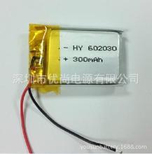 602,030 lighter lithium battery 3.7v 300MAH small speakers point reading pen mp3 Bluetooth cell battery
