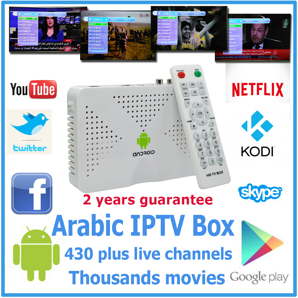 Arabic IPTV Box,Android TV box Arabic IPTV receiver with Arabic channels  batter than MAG250 MXV Android TV box - drone4sky