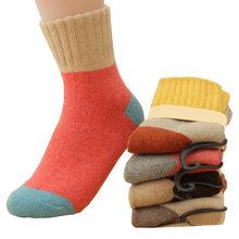 10 шт. = 5 шт./партия, зимние женские носки, плотные теплые носки из кроличьей шерсти, махровые носки для дам, бесплатная доставка, ym012(Китай)