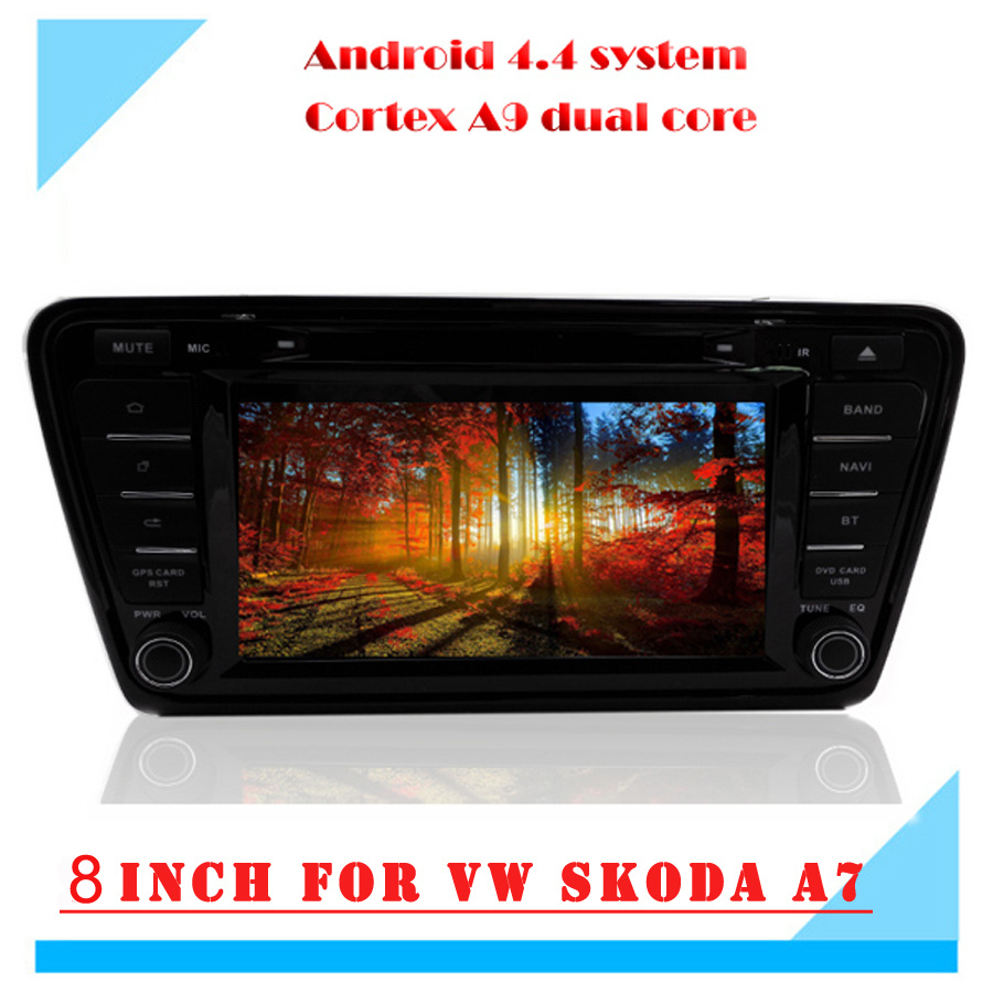 android 4 4 8 inch touch screen 2 din android car dvd. Black Bedroom Furniture Sets. Home Design Ideas