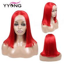 Парики из натуральных волос на фронте с тупым вырезом 13x4, блонд, синий, красный, фиолетовый, желтый, прямые короткие парики для черных женщин(Китай)