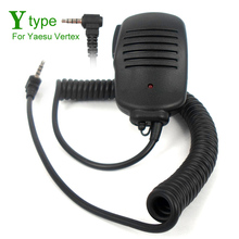 Mini Handheld PPT Speaker MIC Radio For Yaesu Speaker Mic for Walkie Talkie