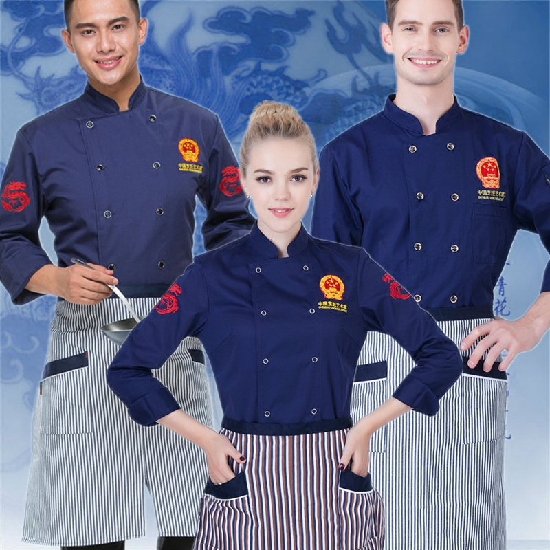 2eb4eba3d6d Custom Chef Clothing New Unisex Hotel Restaurant Kitchen White Chef Jacket Uniforms  Restaurant Uniforms Aprons Work Clothes J004