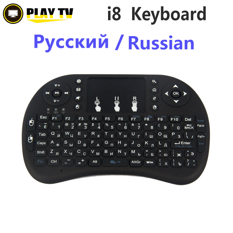 Wireless Mini i8 Keyboard Russian 2 4G Gaming Air Fly Mouse For xBox360 Smart Tv Laptop
