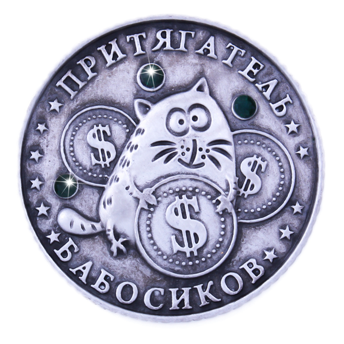 2015 ancient gift. vintage home & decor. Russia animal shaped rouble coin purse metal gift craft. retro coin mascot souvenir set