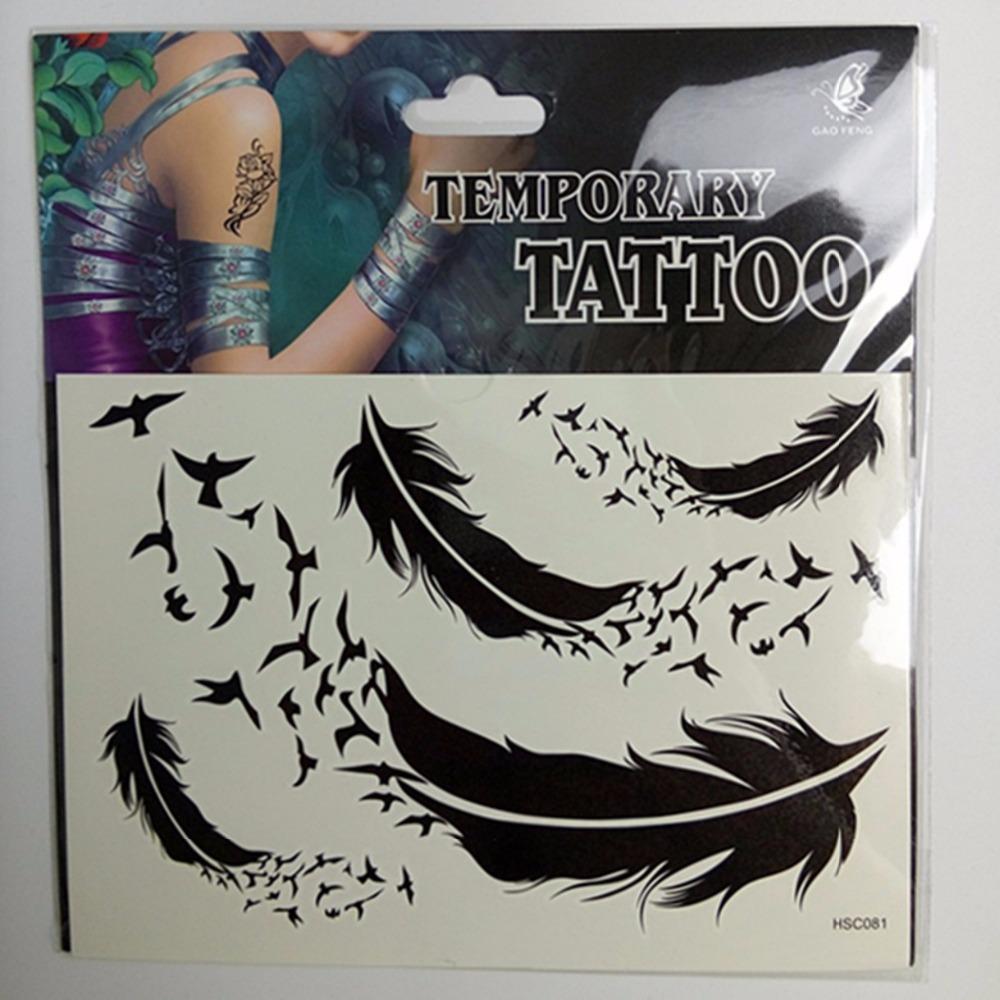 1 Piece Temporary Tattoo Sticker Water Transfer Wing: Tattoo Temporary Tattoo Stickers HSC081 16 * 17cm Feather