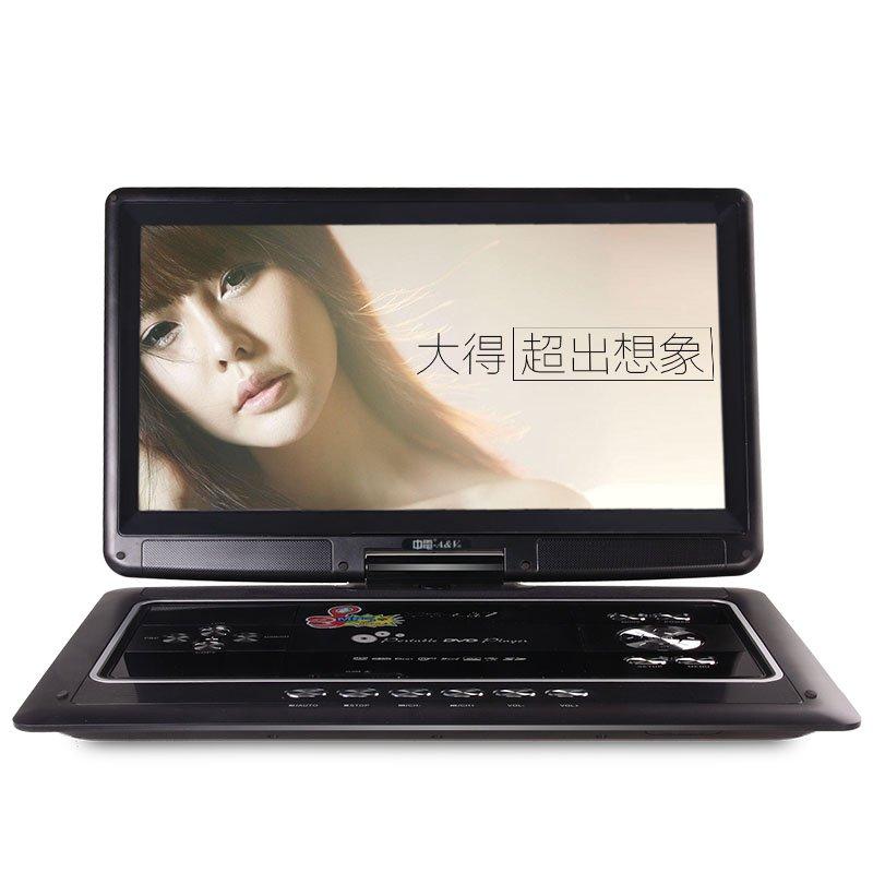 petit portable tv promotion achetez des petit portable tv promotionnels sur. Black Bedroom Furniture Sets. Home Design Ideas