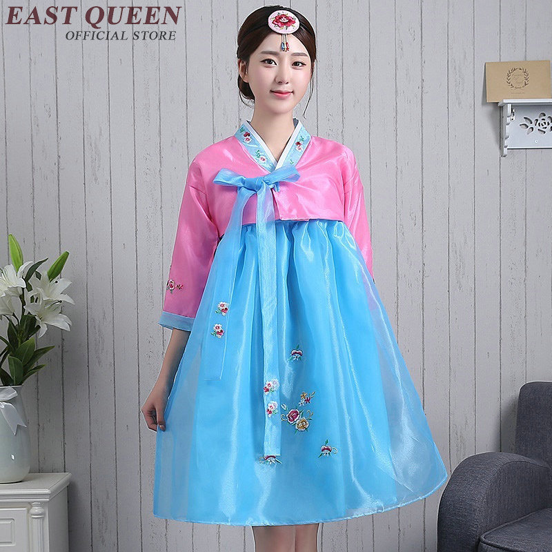 Cheap korean clothing online