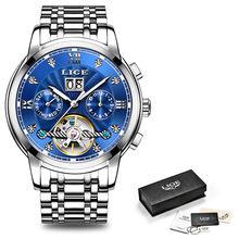 LIGE мужские часы Tourbillon автоматические механические часы Топ бренд класса люкс из нержавеющей стали спортивные часы мужские s Relogio Masculino 2020(Китай)