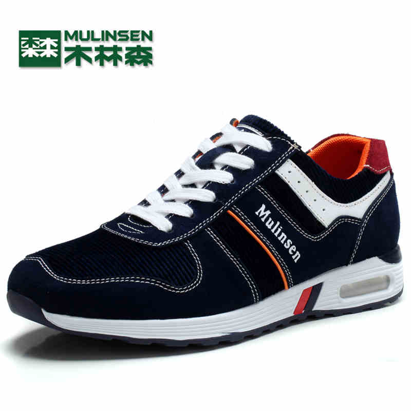 Mens Fashion Shoes For Less