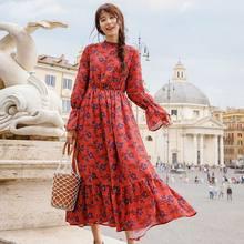 Женское эластичное платье А-силуэта с длинным рукавом, стоячим воротником и цветочным принтом, на весну и осень, inman(Китай)