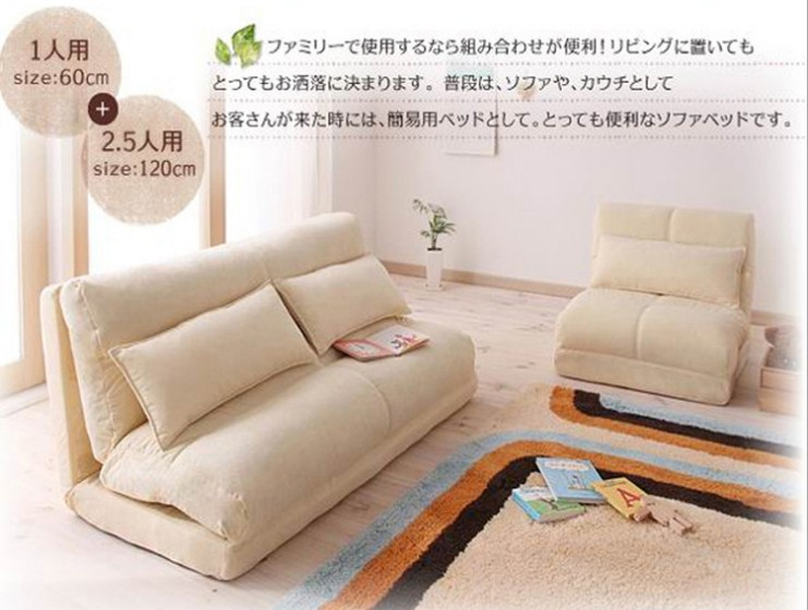 Sofa-bed-Japan-style-90cm-Width-lazy-sofa-for-two-person