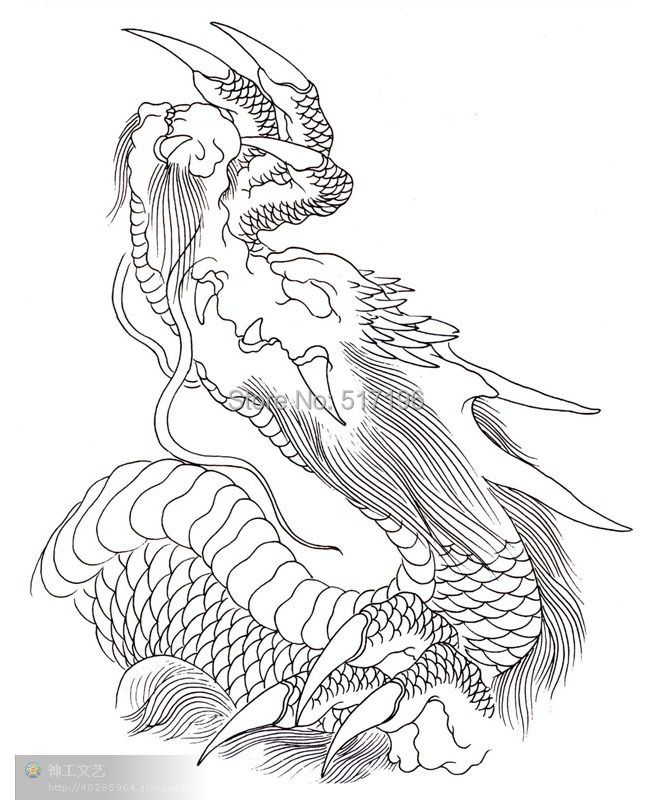 PDF Format Tattoo Book 72pages Beautiful Dragon Tattoo