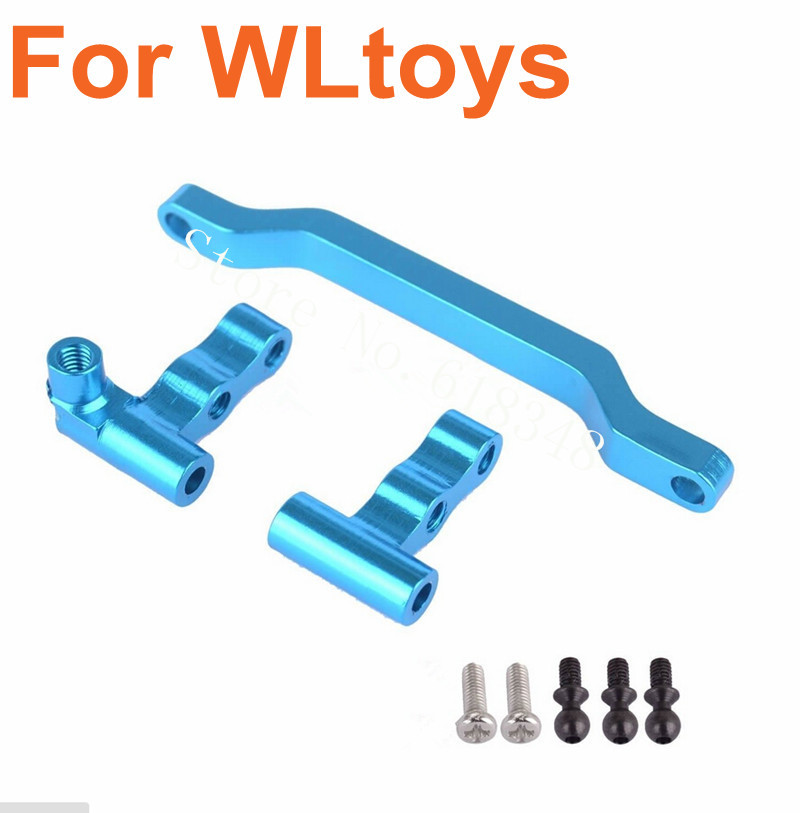 HSP Upgrade 580003 Aluminum Steering Linkage For RC 1/18 RC Model Car WLtoys A949 A959 A969 A979 OP Parts A949-08