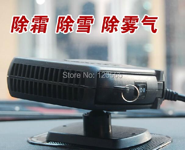 1 шт. портативная 12 V 200 W автомобиль автомобиль портативная керамический нагреватель отопление охлаждение вентилятор стекол демистер + shpping