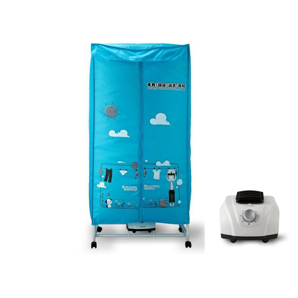 new sec portable lectrique s che linge blanchisserie suspension de pliage s che int rieure des. Black Bedroom Furniture Sets. Home Design Ideas
