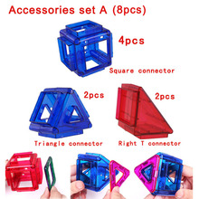 Wholesale Connector Magnetic construction Accessories Set A 8pcs High Quality Magnetic building blocks kids toys