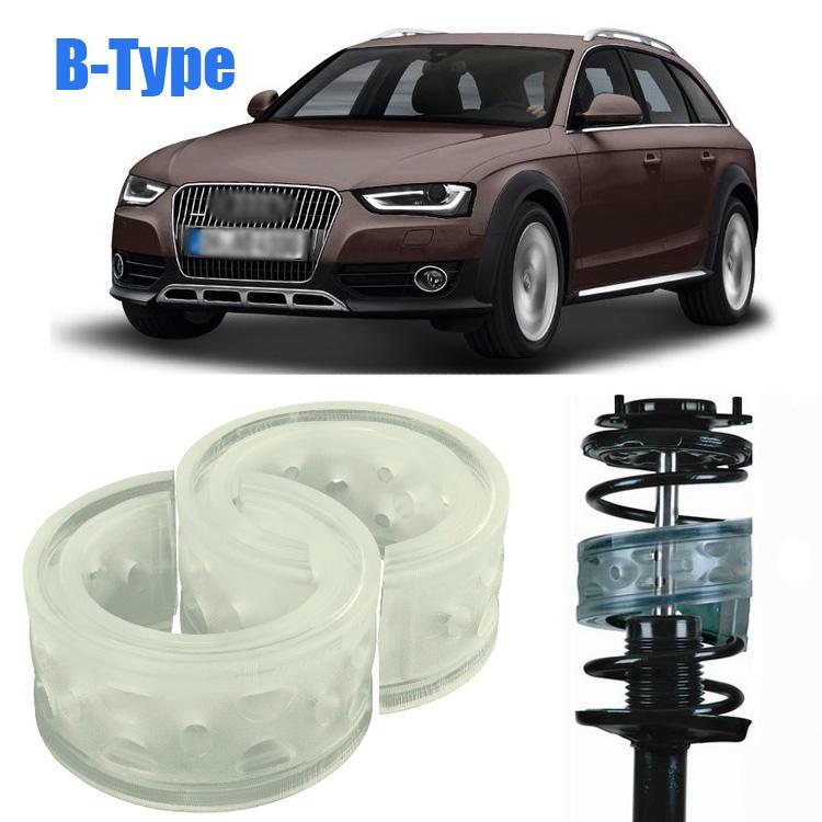 Высокое качество 2 шт. C типа прозрачные переднего амортизатора буфер спиральная пружина подушки для Audi A4L