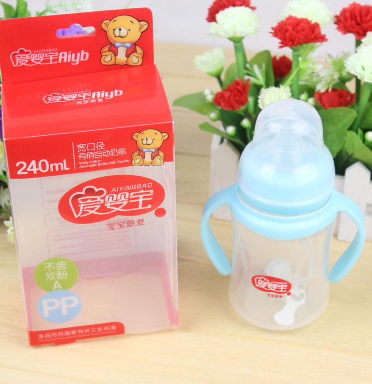 3шт / lot полипропилен материал младенцы кормление бутылки 240 мл широкий калибра 240 мл компактный дети молоко порошок бутылка 9001