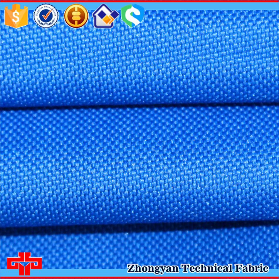 Nylon Fabric Information 53