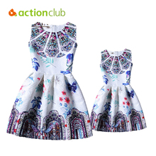 Krásné kvalitní šaty pro maminku a dceru – s barevným potiskem