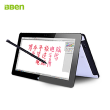 Bben S16 Windows 8 Tablet PC ips Electromagnetic Screen 2gb 32gb WiFI tablet 3g windows os tablet pc