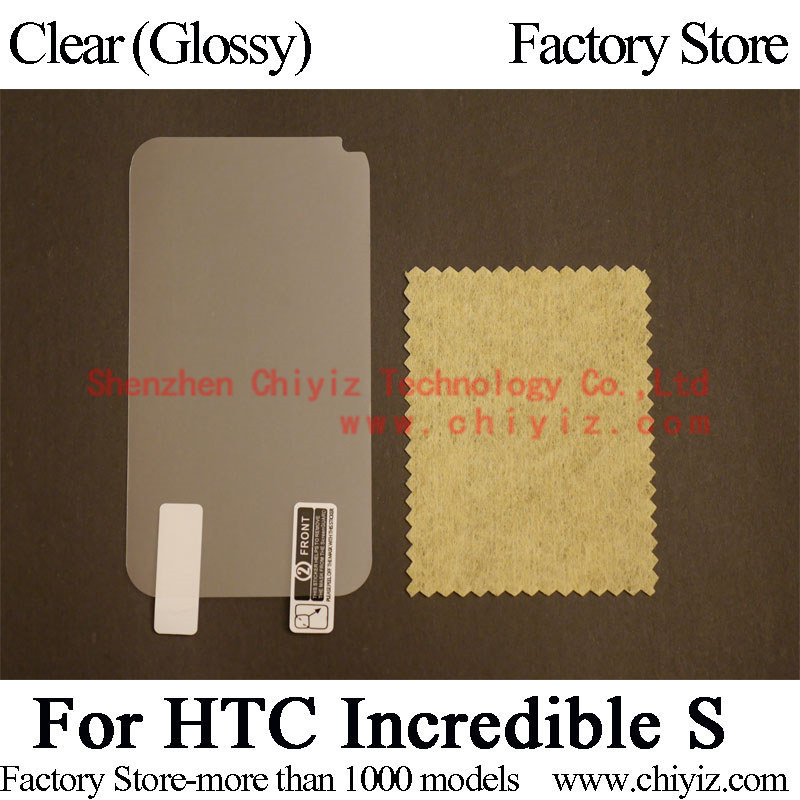 Clear Glossy LCD Screen Protector Guard Cover protective Film Shield For HTC Incredible S G11 S710e