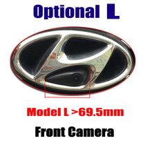 Автомобильная камера переднего вида для hyundai Sonata NF YF LF 2006-2020 2007 2009 2011 2012 2015 2016, автомобильная фронтальная камера Full HD аксессуары(China)