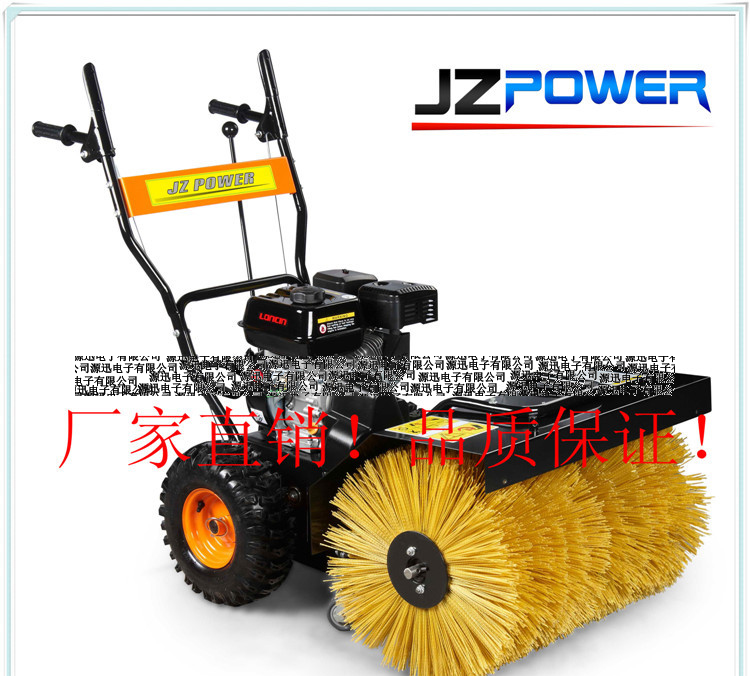 Online Buy Wholesale snow blower from China snow blower